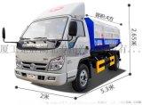 福田时代小卡之星挂桶式垃圾车 小型垃圾车厂家报价