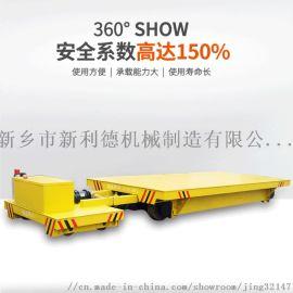 烤漆房专用耐高温轨道电动平车 分体式搬运车