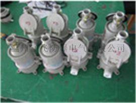 AC-16/220V 3芯16A防爆插头工业插座