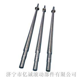 微型滚珠丝杠选型及型号厂家设计质优价廉