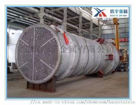 钛设备非标定制 钛换热器 钛反应釜 钛盘管