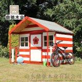 木製兒童木屋遊戲房兒童遊戲戶外帳篷木屋過家家小木屋