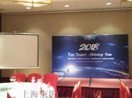 上海公司年会策划舞台搭建场地布置报价