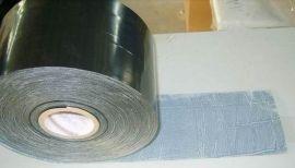 山东弘力达聚乙烯660型改性沥清胶带使用方便安全卫生