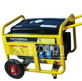 大泽动力250A汽油发电电焊机TOTO250A