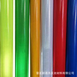 晶彩格反光膜,可喷绘反光晶彩格,晶格反光膜