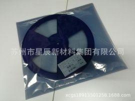 电子元器件防静电屏蔽袋电阻值108-1011