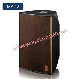 DIASE-- (MA12)      12寸KTV音箱 KTV音箱          HI房音箱