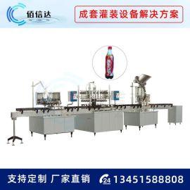 含气饮料灌装 碳酸饮料灌装机械生产线 全自动灌装机