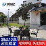 餐廳咖啡廳太陽傘休閒庭院傘崗亭傘上海現貨大遮陽傘批發