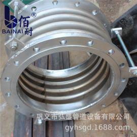 常年生产金属波纹补偿器   汽水管道不锈钢波纹膨胀节 波纹伸缩节