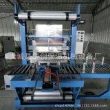 促銷 外膜包裝機 熱收縮膜套袋封切機 熱收縮包裝機全自動