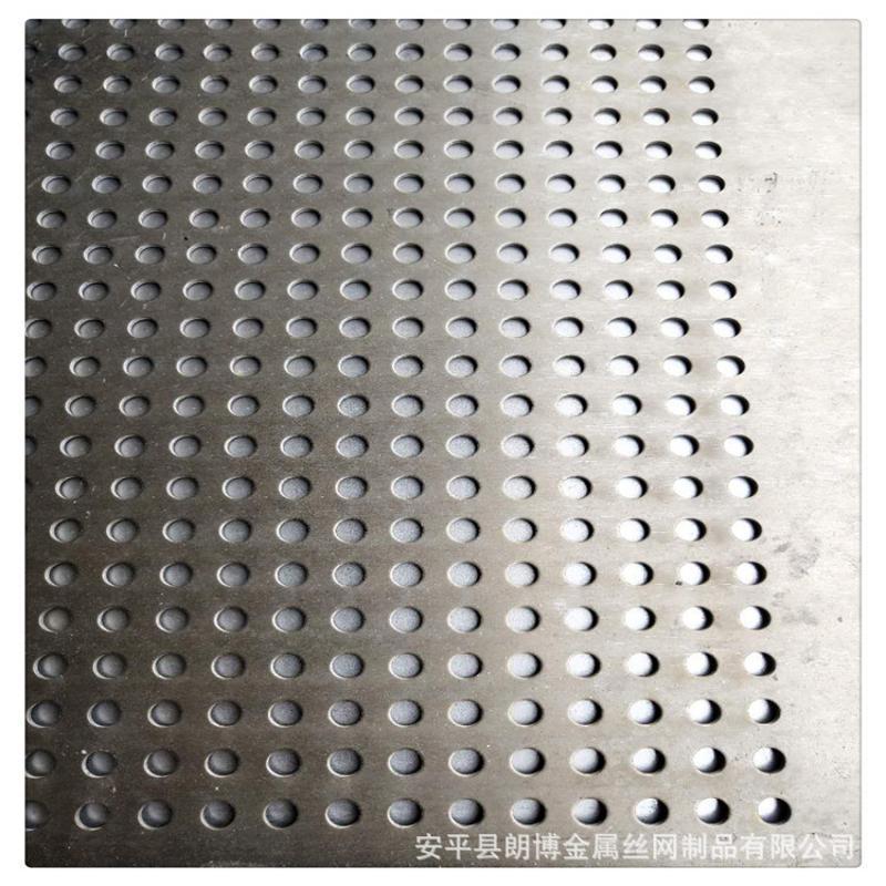 厂家生产不锈钢冲孔网  8孔4距圆孔网冲孔网 圆形冲孔板网