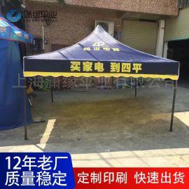 折叠帐篷、户外广告帐篷定做及现货批发销售