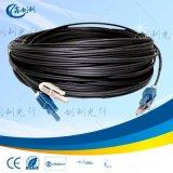 廠家供高低壓變頻功器單元櫃工業光纖跳線HFBR-4503ZHFBR-4513Z