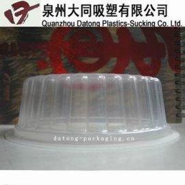 食品包装吸塑PP酱菜盒