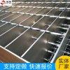 厂家供应304不锈钢格栅盖板 镀锌格栅盖板