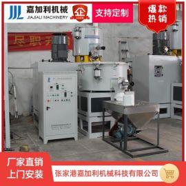 实验室色母料混合加热干燥高速混料机  SHL立式pvc高速混合单机