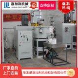 實驗室色母料混合加熱乾燥高速混料機  SHL立式pvc高速混合單機