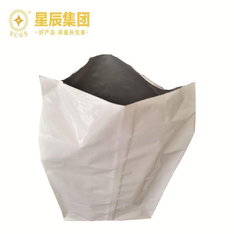 生產定製25公斤FFS袋 化工原料包裝袋 灌封袋 支持印刷圖案定製