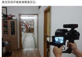 16UVRSN型便携式宽光谱痕迹搜索摄录系统