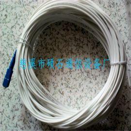 (供)辽宁省电信、联通移动通信光纤光缆 光纤跳线 光纤尾纤
