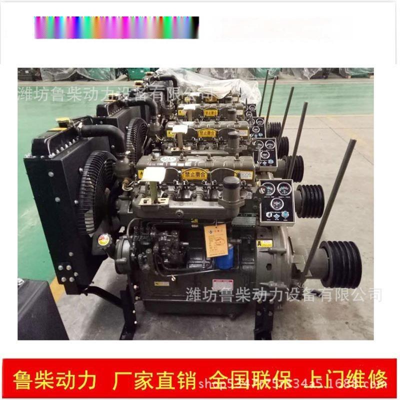 散装水泥罐车用的柴油机4102P济宁梁山罐车厂四缸离合器皮带轮好