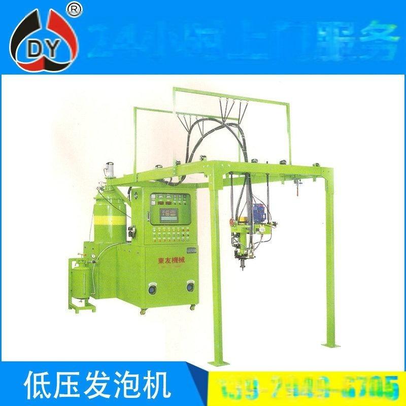 厂家供应 东莞聚氨酯低压发泡机 新型聚氨酯低压发泡机