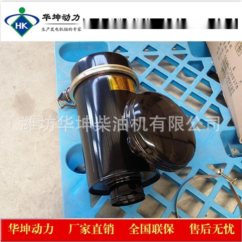 厂家供应潍坊潍柴柴油机配件四缸六缸柴油机空滤滤芯等装机配件