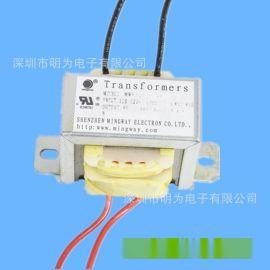 供应交流铁芯电源变压器 低频变压器 火牛包桥变压器