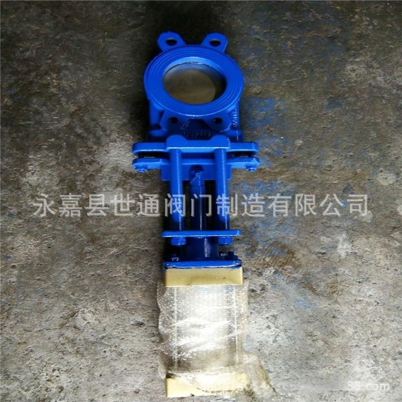 DN200气动浆液阀  无凹槽 无卡阻 零泄漏