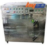 電加熱不鏽鋼反應釜,工業微波反應釜,非導熱油微波化學反應器