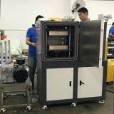 四柱平板压片机、抽真空电动加硫成型机