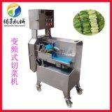 精密不锈钢自动切菜机 变频调速切菜机 双变频切蔬菜机 可拆型