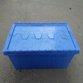 供应斜插式物流周转箱 带翻盖塑料蓝色物流运输箱 现货标准尺寸