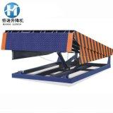 厂家定做 液压登车桥 电动固定登车桥 可定做 质优价廉 免费安装