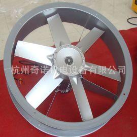 供应SFW-B-7型3KW六叶食品蔬菜烘房循环风机 可订制耐高温150度