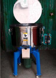 瑞朗RLMV-100 ,塑料立式搅拌机