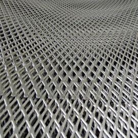 防滑网 镀锌钢板网 菱形网 浸塑钢板网 脚踏网
