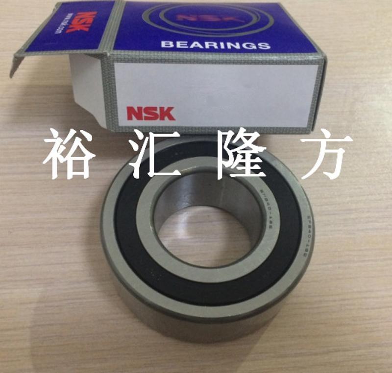 NSK EPB40-185陶瓷球轴承EPB40-185C3P5B 高速主轴轴承EPB40-185A