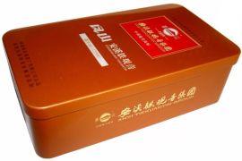 茶叶罐(GQ-020)