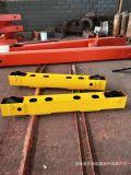 行吊驅動端樑 LD端樑 可定製非標端樑 端樑廠家