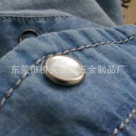 兒童服裝上用的五爪扣  寶貝純棉服上用的五爪扣