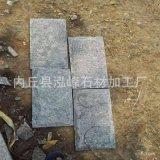 遂寧蘑菇石廠家粉石英蘑菇石批發供應