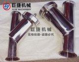 温州巨捷生产焊接y型过滤器、快装y型过滤器厂家
