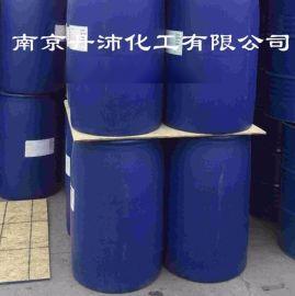 供应道康宁MEM-0349乳液