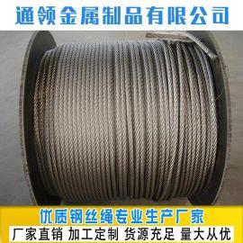 9.3mm(6*12)带油黑色光面钢丝绳 起重钢丝绳 行车用绳子 吊绳