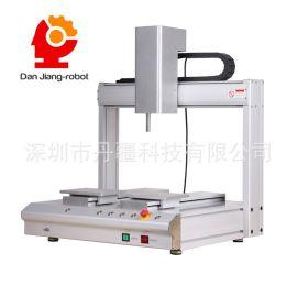 焊锡机平台 点胶机平台 螺丝机平台 桌面平台