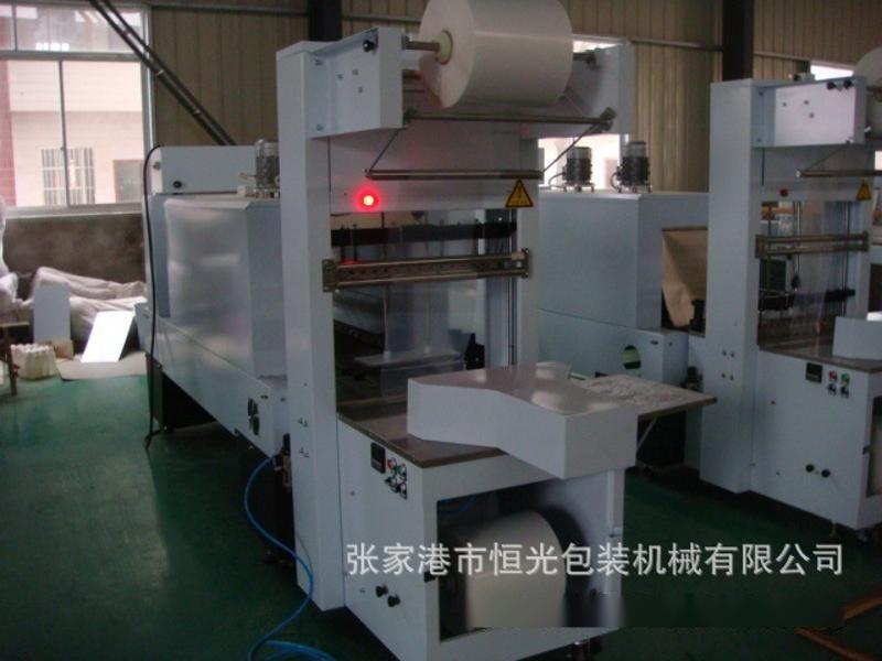 批发热收缩包装机   多功能薄膜包装机械
