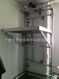 擺管淋雨試驗設備 IPX3/4淋雨試驗箱